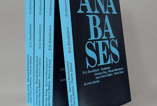 Anabases d'Eric Baudelaire